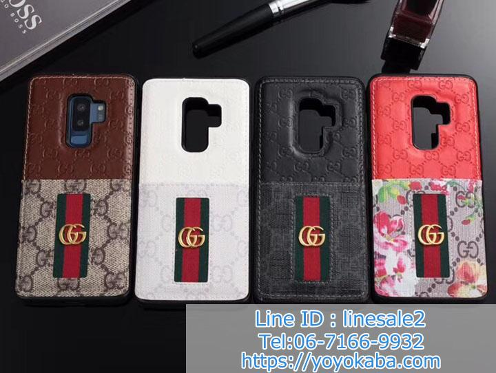 グッチ GG柄 ギャラクシー S9/S9+ケース