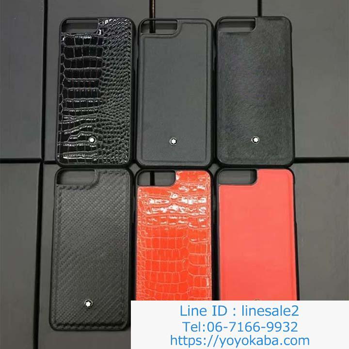 上品携帯カバー モンブランブランド iphone8/7/6splusスマホケース